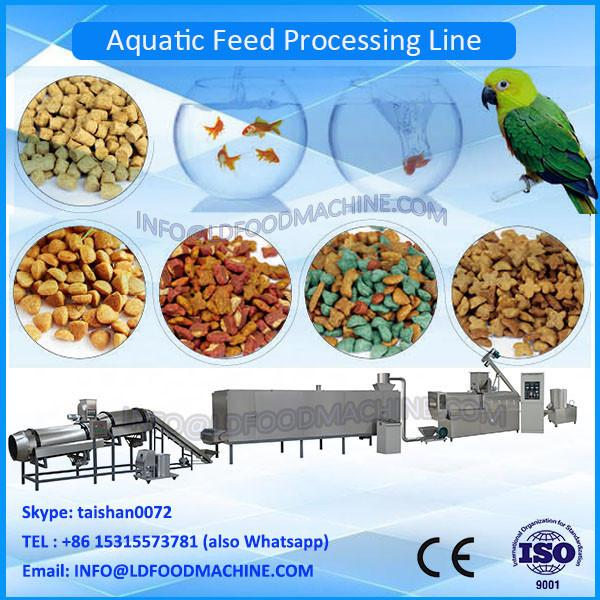 food extruder forming  for farmed fishs double paddle extruder #1 image