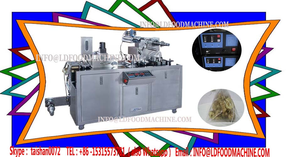 LD5036 automatic vertical form fill and seal machinery