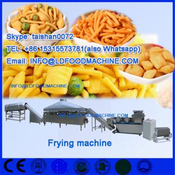 Armond Cashew nuts peanuts fish continuous oil curtain fryer