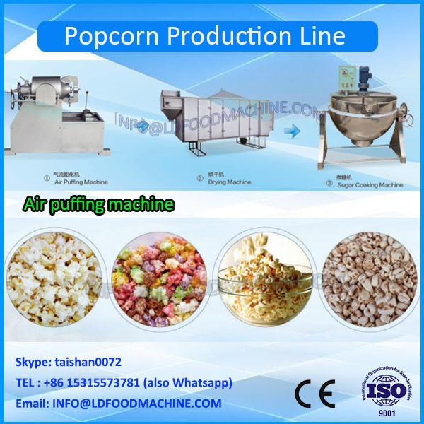 China Commercial Gas Caramel Popcorn machinery Pre?o #1 image